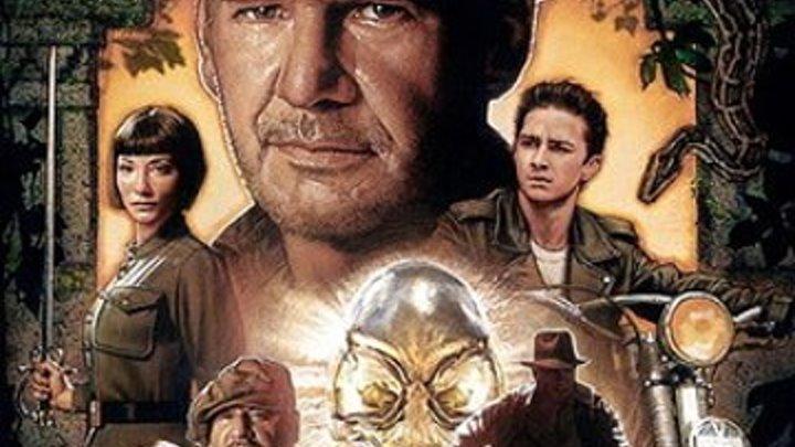 Трейлер к фильму - Индиана Джонс и Королевство xрустального черепа