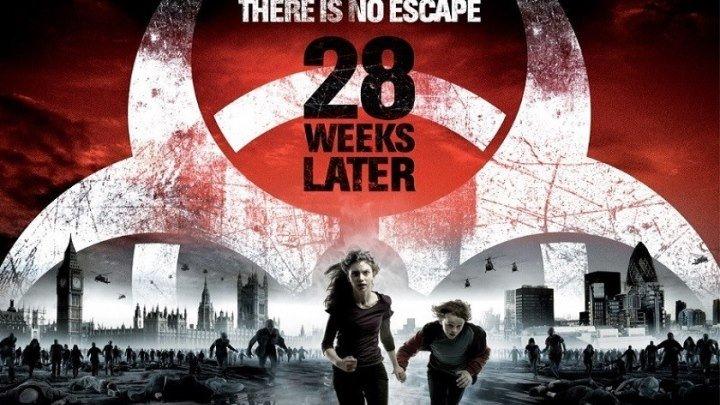 28 недель спустя 2007 HD+
