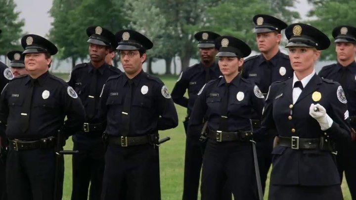 Полицейская академия ) смотреть онлайн