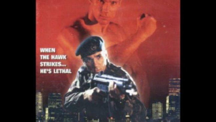 Месть ястреба (перевод Андрей Гаврилов) VHS