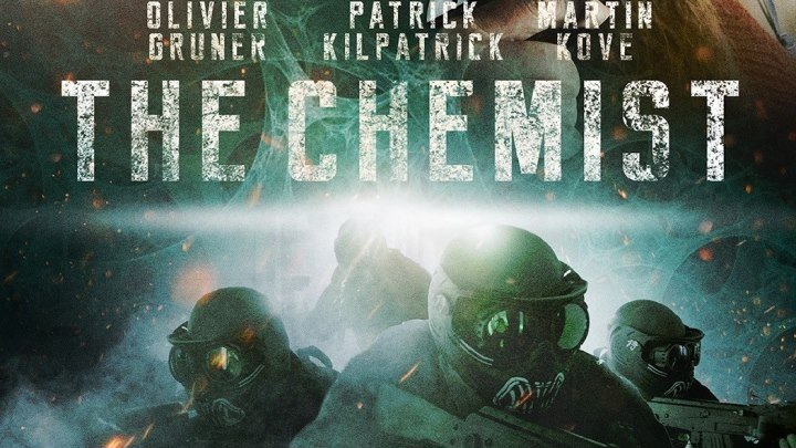 Химик 2015 HD+