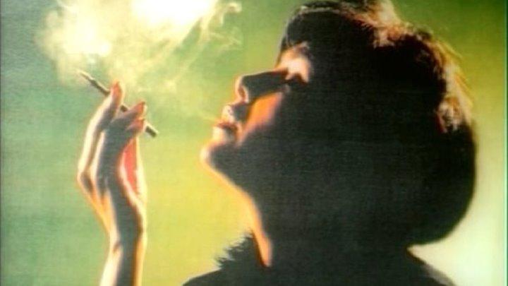 Нэнси - Дым сигарет с ментолом