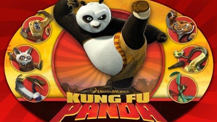 Кунг-фу Панда 2008 HD+
