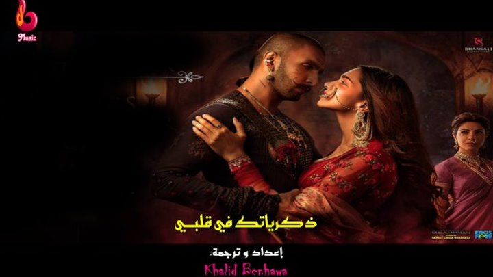 Aayat Full Song HD Bajirao Mastani Ranveer Singh, Deepika Padukone 2015 مترجم للعربية