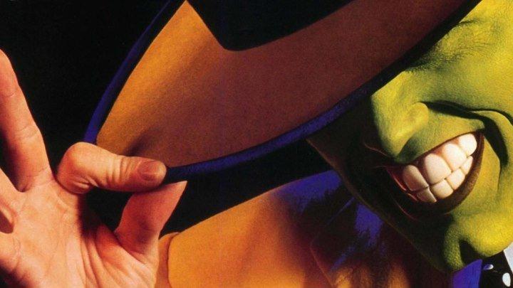 """""""Маска"""" _ (1994) комедия,фентези.Джим Керри. HD 1080p."""