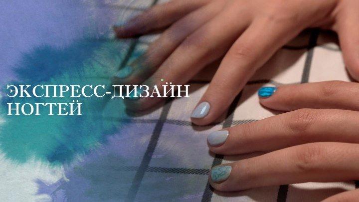 Экспресс-дизайн ногтей: 5 идей [Настоящая женщина]