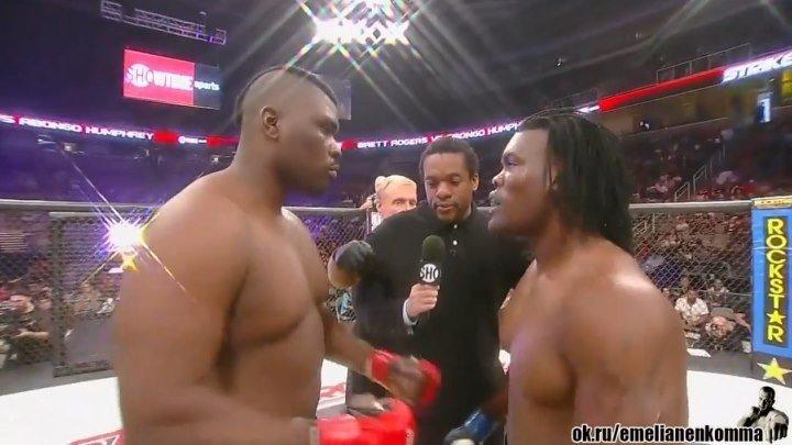 Бретт Ро́джерс vs. Абонго Хёмфри. Strikeforce. 2009