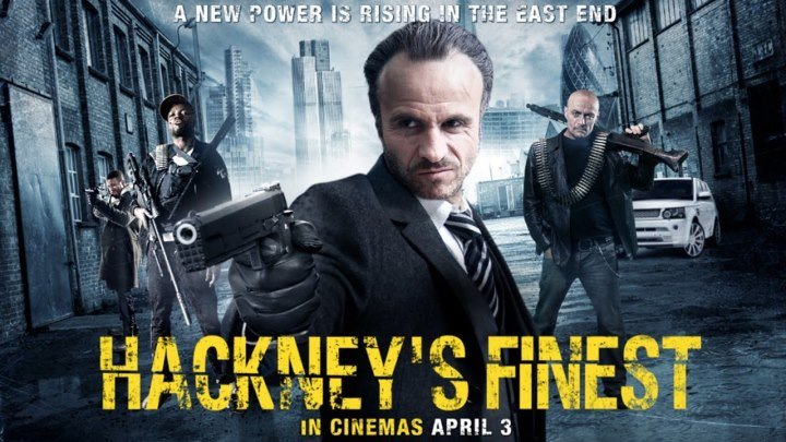 Сливки Хакни (2014)