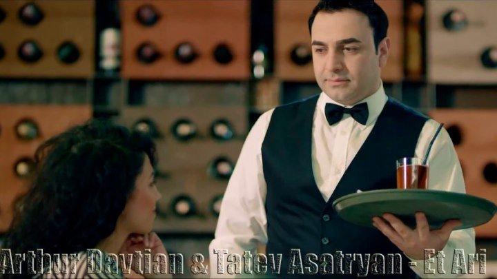 ❤.¸.•´❤Arthur Davtian & Tatev Asatryan - Et ari (new 2016)❤.¸.•´❤