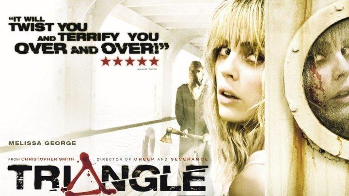 Треугольник 2009 HD+