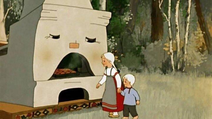"""""""Гуси-лебеди"""" _ Союзмультфильм (1949)"""