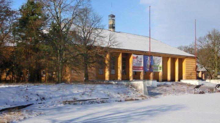 Altes Lager Артбригада и др ,стадион 22 01 1016