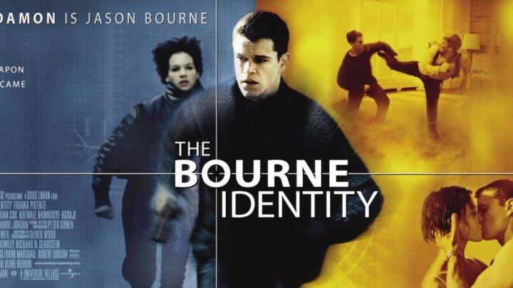 18+Идентификация Борна-2OO2(Триллер, Боевик, Приключенческий фильм)2002 (16+)