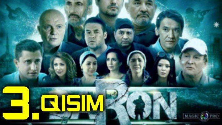 Барон _ Baron (3-qism) (Uzbek kino)