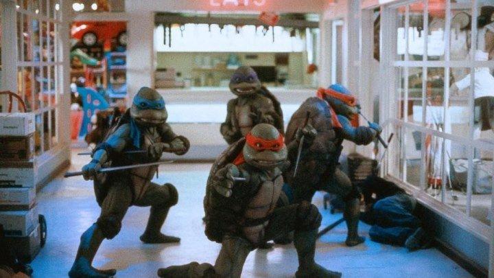 Черепашки-ниндзя 2: Тайна изумрудного зелья (1991)