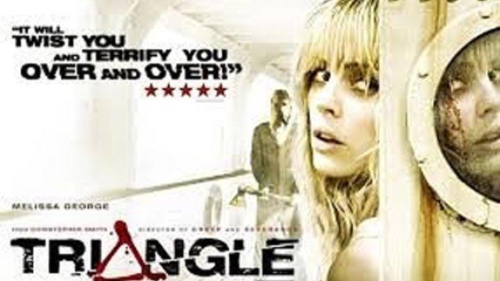Треугольник 2009 HD