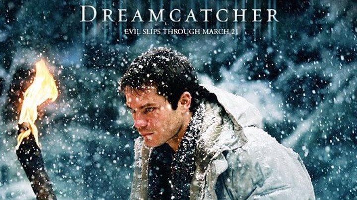 Ловец снов (2003) УЖАСЫ