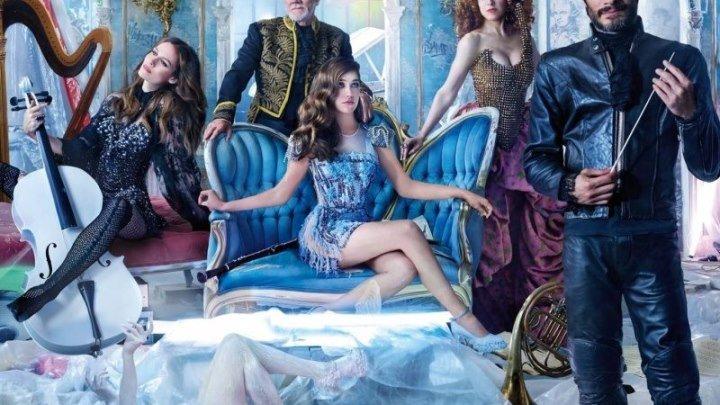Моцарт в джунглях 1 сезон трейлер русский | Filmerx.Ru