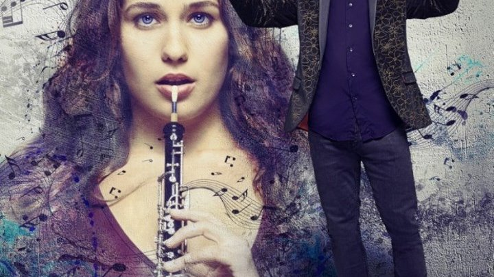 Моцарт в джунглях 2 сезон трейлер русский | Filmerx.Ru