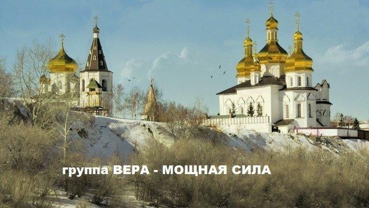 Максим Трошин) Монастырь над рекой