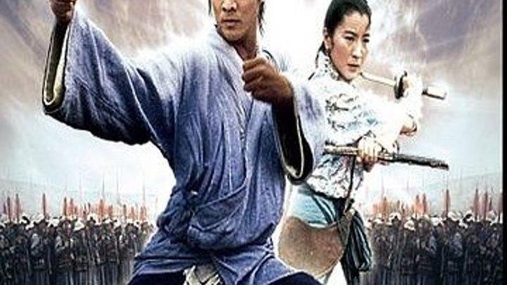 Два воина(боевик, триллер, драма, комедия, ...)