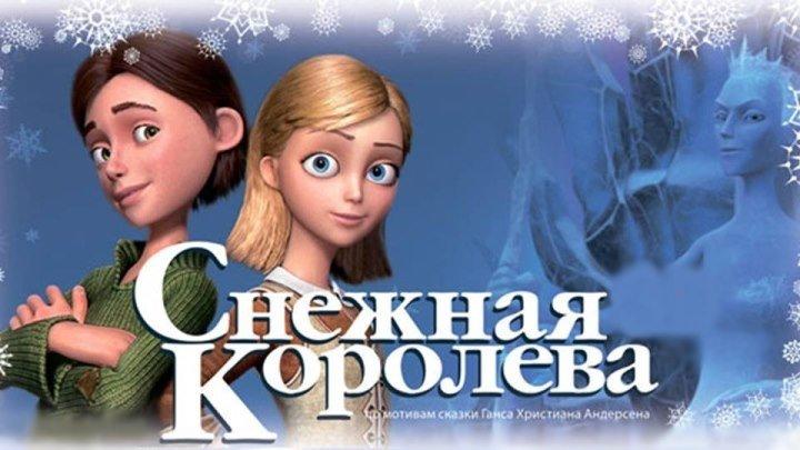 Снежная королева (720x400p)[2012 Россия, мультфильм, фэнтези, приключения, HDRip](1.45Gb)