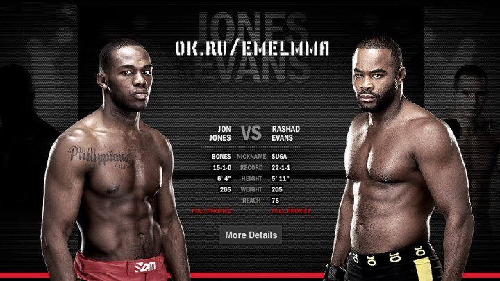 ★ Jon Jones vs Rashad Evans [FIGHT HIGHLIGHTS] ★