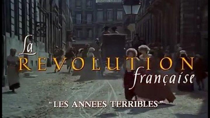 """ Французская революция . Годы Ужаса "" (серия 2)"