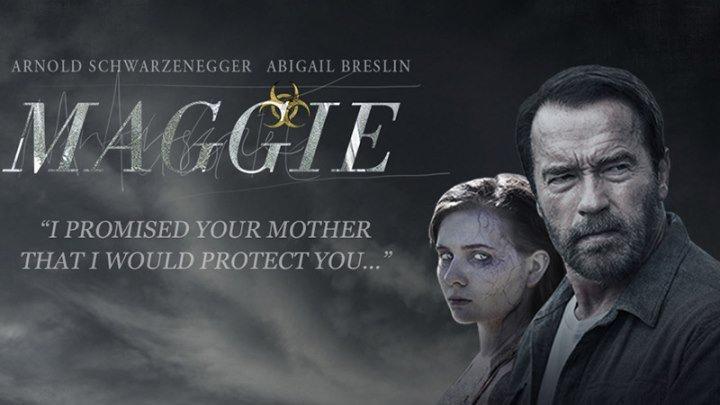 Мэгги (2015)
