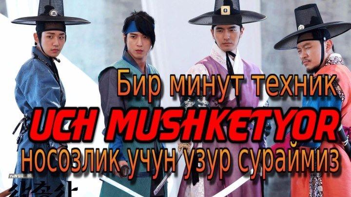 Uch Mushketyor / Уч Мушкетёр (Uzbek tilida serial 2016)3.QISIM