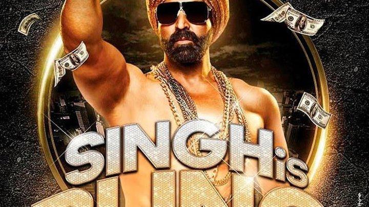 Король Сингх 2 (2015) боевик, комедия, Индия
