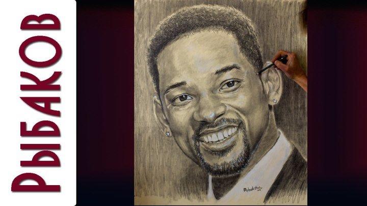 Уилл Смит - рисуем большой портрет карандашом за 2 МИНУТЫ! Will Smith portrait.