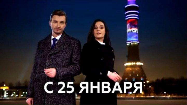 С 25 января по будням в 22:00 на НТВ — информационная программа «Итоги дня»