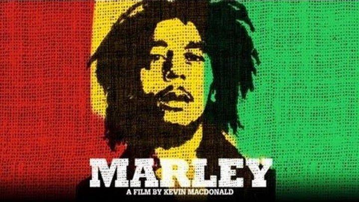 Боб Марли / Marley (2012). Реж. Кевин МакДональд