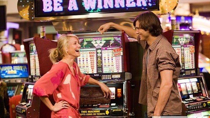 Однажды в Вегасе _ What Happens in Vegas 2008 г на английском с субтитрами.Жанр:мелодрама, комедия.Страна: США
