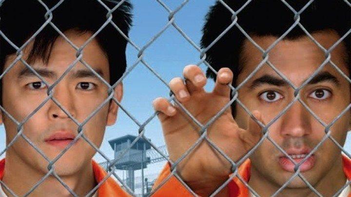 Гарольд и Кумар: Побег из Гуантанамо (2008) _ Комедия, приключения
