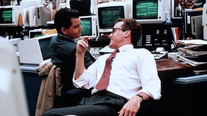 Уолл-стрит _ Wall Street 1987 г на английском с субтитрами. Жанр:драма, криминал. Страна:США