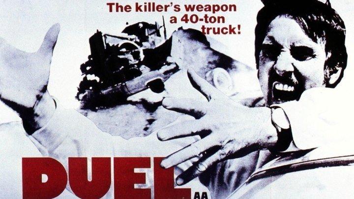 Дуэль _ Duel 1971 г на английском языке с субтитрами.Жанр: боевик, триллер, детектив.Страна: США