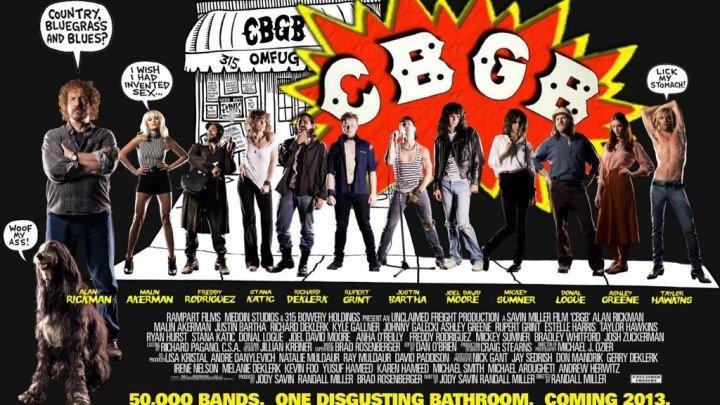 Клуб CBGB / CBGB (2013). Реж.Рэндолл Миллер, в рол.Алан Рикман, Малин Акерман, Фредди Родригес, Стана Катич