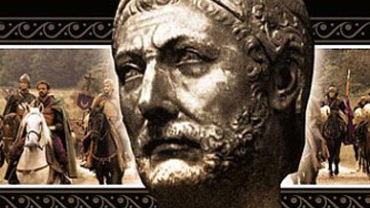 Ганнибал - враг Рима (Документальный фильм, 2005)