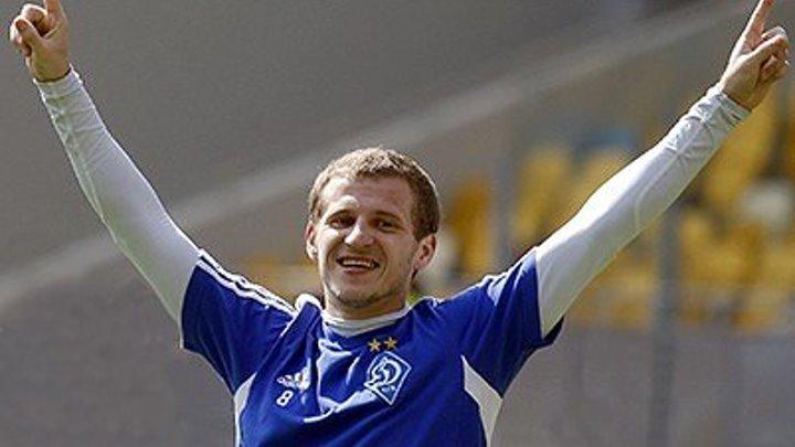 Цього дня народився Олександр АЛІЄВ! (03.02.1985)згадаємо найкращі голи!