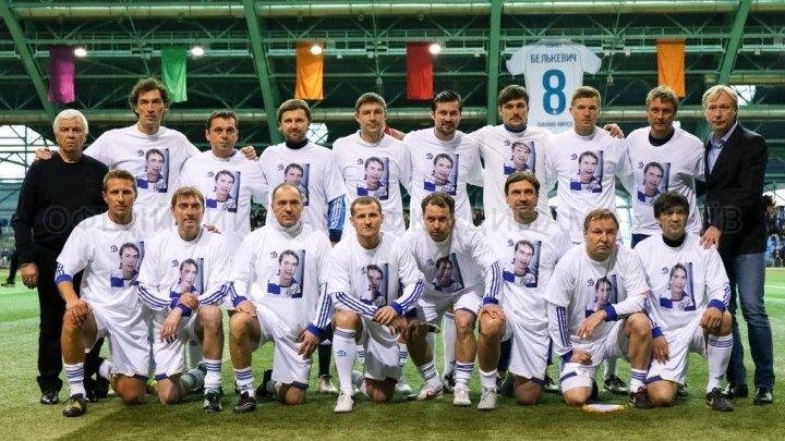 Матч Памяти Валентина Белькевича. Голы