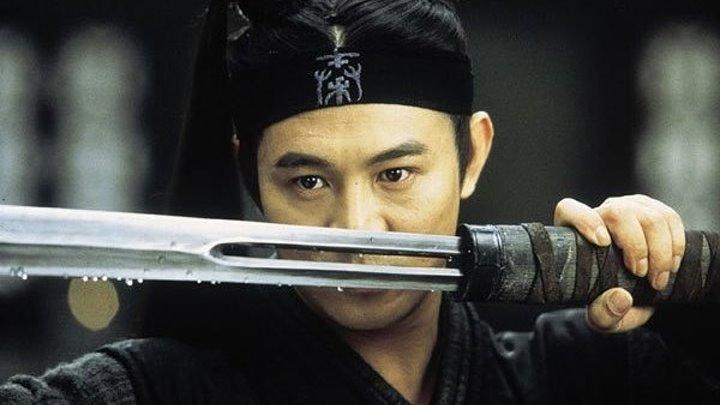 Герой (2003)