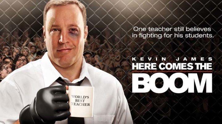Толстяк на ринге 2012 HD