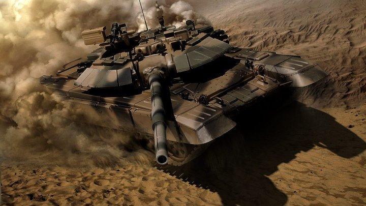 Tank T-90MS