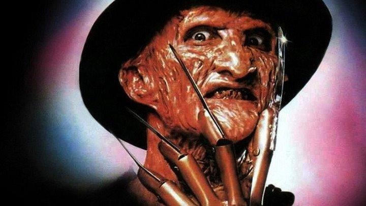 КОШМАР НА УЛИЦЕ ВЯЗОВ 2 : Месть Фредди / A Nightmare on Elm Street Part 2: Freddy's Revenge (1985)