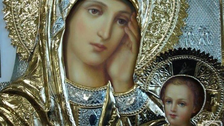 На Тебя уповаю - Икона Божией Матери Утоли моя печали