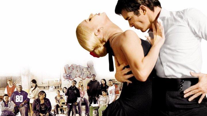 Держи ритм (2006), драма, музыка