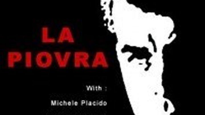 Спрут. 1 сезон. La piovra.01.серия...