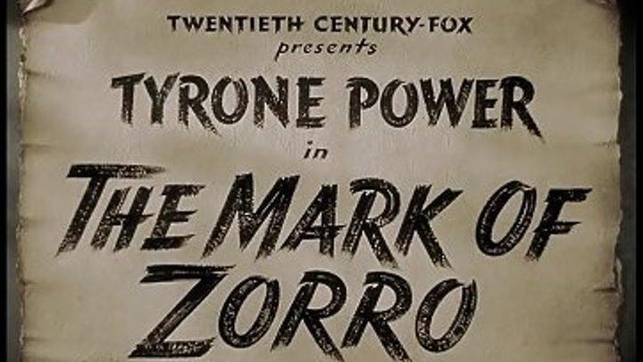""""""" Знак Зорро """" ( 1940 )"""